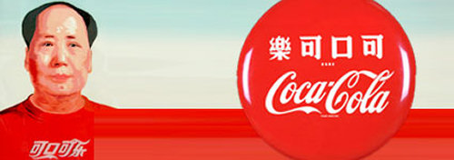 Coca-Cola: Millions to Washington Politicians, Billions to Invest in China